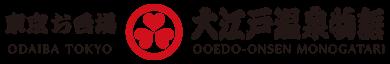 Ooedo Onsen